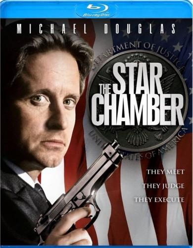 starchamber13