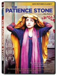 patiencestone